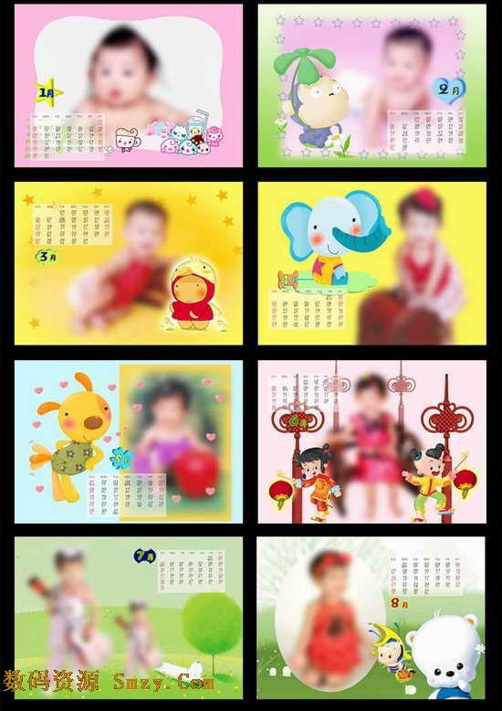 2011宝宝台历模板 可爱宝宝