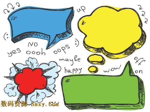 卡通手绘对话框对话泡泡矢量素材