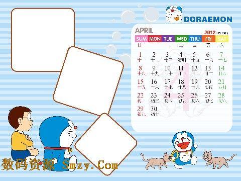 2012儿童台历模板 哆啦a梦图片