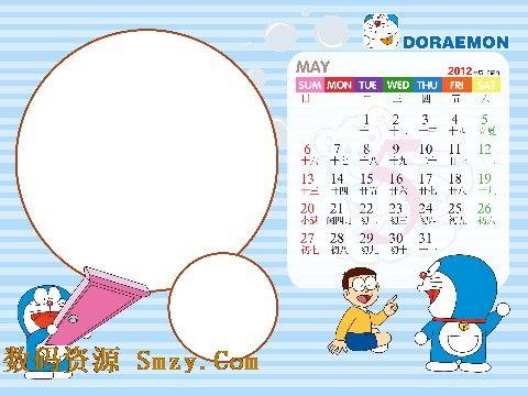 同时配以红色圆形的照片边框和2012年台历表以及卡通的哆啦a梦等元素