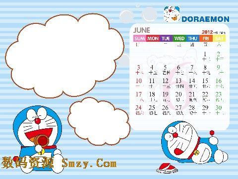 2012儿童台历模板哆啦a梦 6