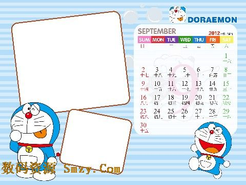 2012儿童台历模板 哆啦a梦 9