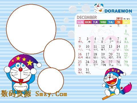 设计图分享 队徽设计图案大全小组 > 幼儿园月历表设计图案