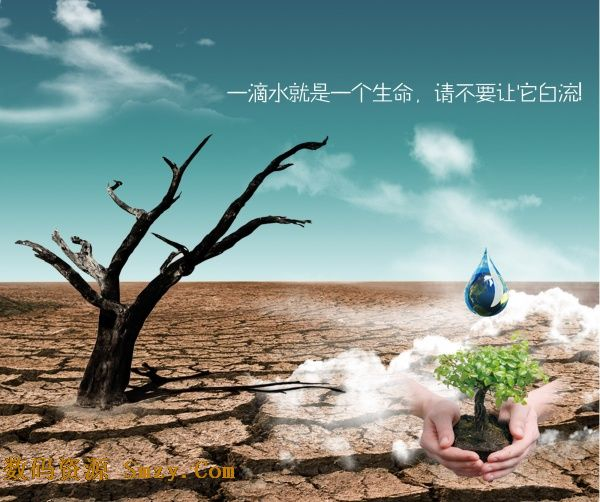 节约水资源宣传海报psd素材
