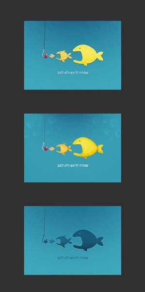 卡通版大鱼吃小鱼psd素材