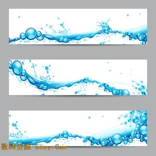 首页 资源下载 平面素材 矢量素材 设计 > 蓝色水元素banner矢量素材图片