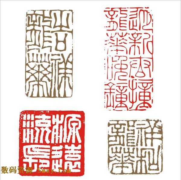 工具,彰显了中国古代艺术的精髓