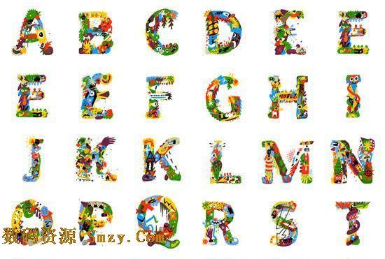 英文字母艺术造型字体