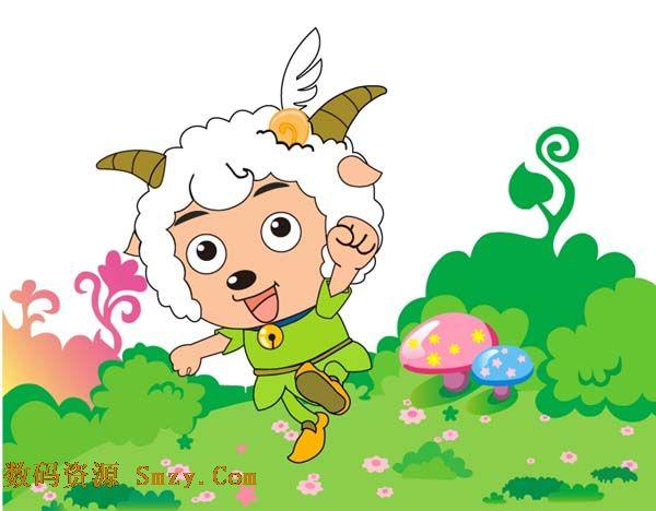 草地上奔跑的喜羊羊卡通形象矢量素材