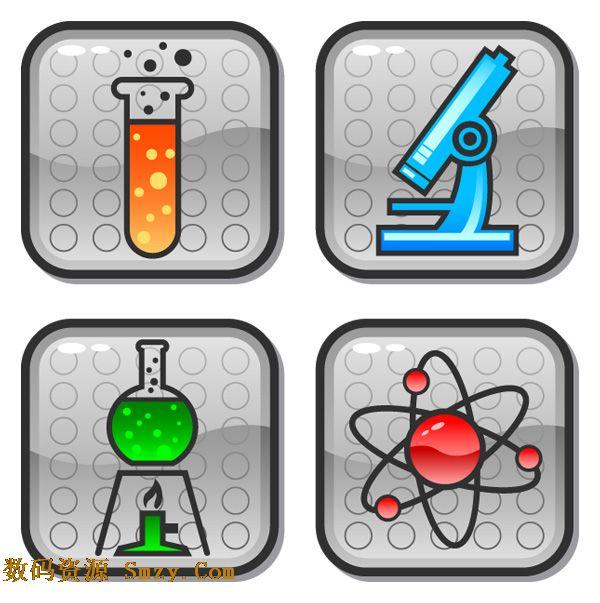 图标主题都是化学实验中常用的器材,在方形框中间有装满液体的试管,有