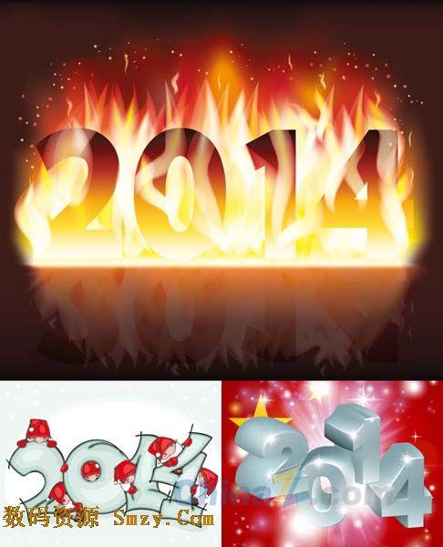火焰效果2014字体设计矢量素材