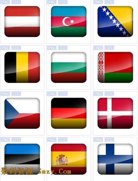 国家名字,欧洲全部国家名字,欧洲国家名字英语,建国后的国家高清图片