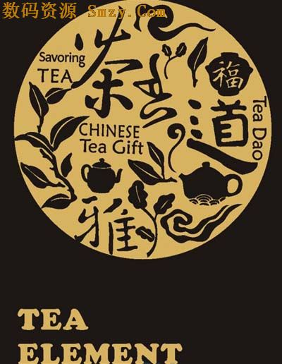 茶道古典创意设计海报矢量素材