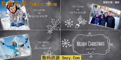 此款可爱圣诞节家庭相册ae模板是以可爱的圣诞节手绘元素为主进行家庭
