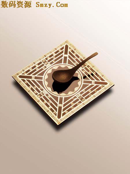 司南图片中国古代四大发明指南针图片