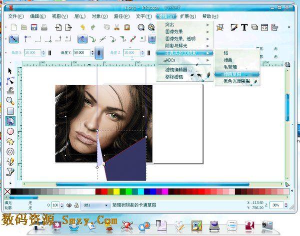 矢量图形编辑软件 inkscape