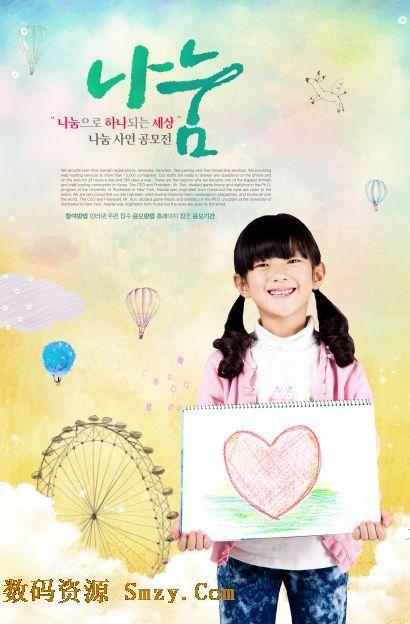 儿童艺术照模板 漂亮海报 9
