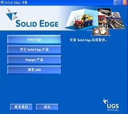 SolidEdge v20 �������������