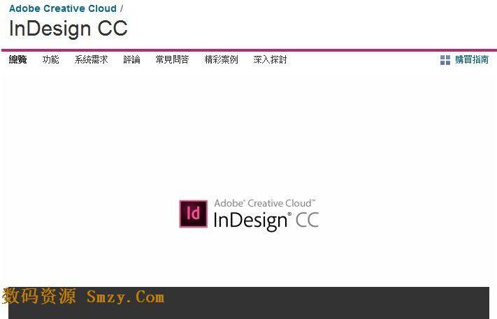 Adobe InDesign CC �ٷ������ر��