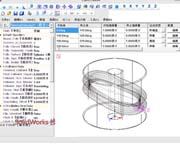 SolidWorks�ֲ������ CamTrax64 v2013 ��ɫ������