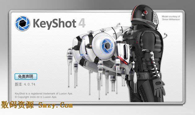 KeyShot 4.3.10 (ʵʱ��������Ⱦ����) x32/64 ������Ѱ�