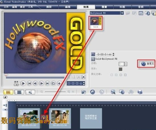 Hollywood Fx Gold 67