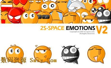 套搞怪表情png图标内共含有20款搞怪表情,有愤怒,尴尬,爆炸,大哭,疑问