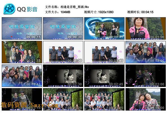 会声会影x5模板素材 动感蓝色音符MV视频模板