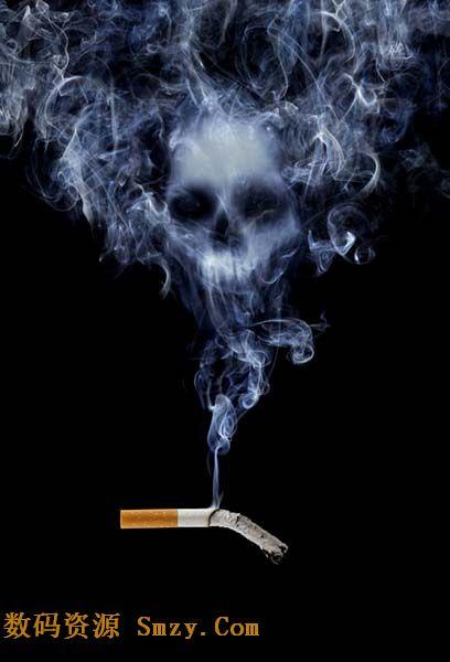 Produits chimiques en fumant