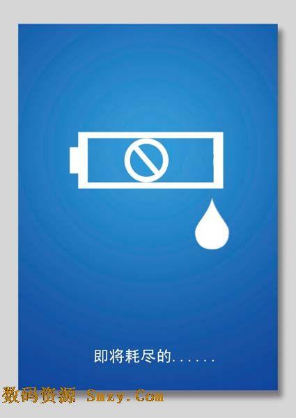 素材 创意 耗尽/电池是储存电量的容器,是日程生活中经常使用到的产品,随着...