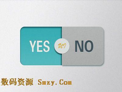 使电流中断或使其流到其他电路的电子元件,但是这张yes or no 开关