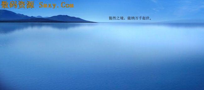 宁静蓝色湖水远山风景高清图片