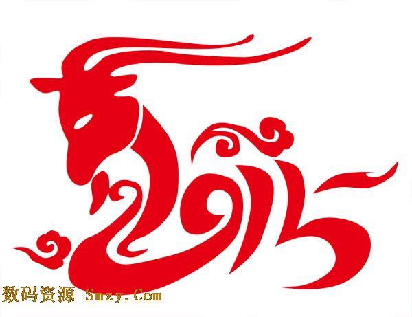 创意红色喜庆羊年2015标志矢量素材