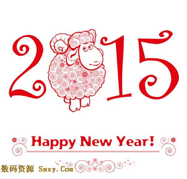 2015羊年生肖吉祥物字体设计矢量素材