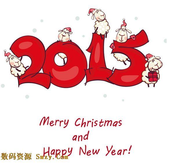新年圣诞快乐矢量素材就是卡通形式的2015字样和可爱