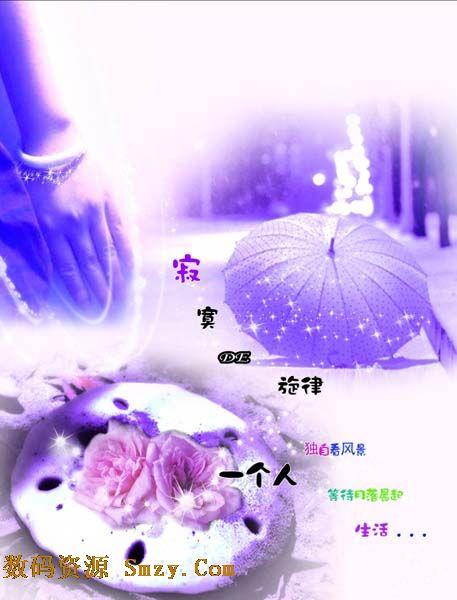 紫色唯美非主流背景高清图片