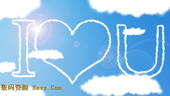 首页 资源下载 平面素材 精美图片 风景 > 蓝天白云创意我爱你背景