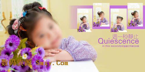 采用淡土豪金色调作为本张儿童摄影模板背景的主色调,左边的那张横版