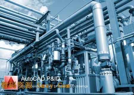 autodesk autocad plant 3d 2015 x64(欧特克管道设计软件) 官方正式