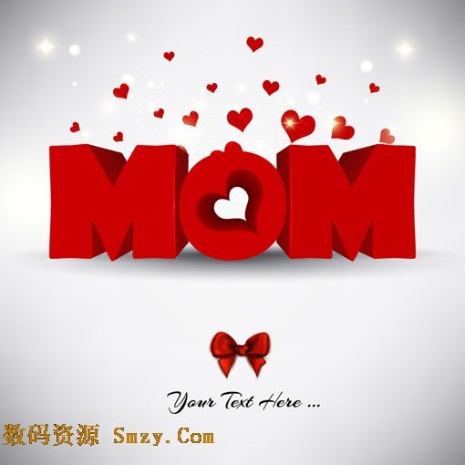 母亲节主题创意爱心艺术字