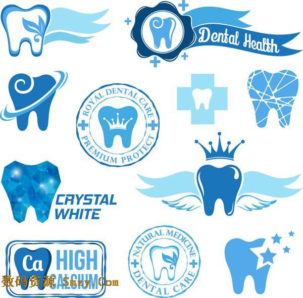 矢量素材就是采用牙齿广告标签设计的多种展示签,天使牙齿,皇冠牙齿