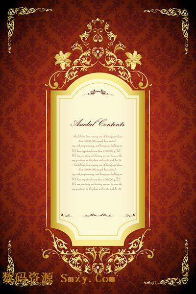 复古欧式花纹边框背景psd素材