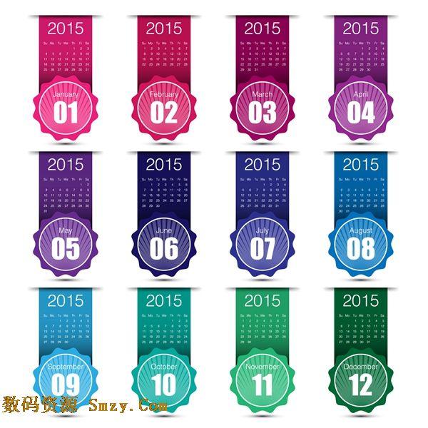 2015年最新标签式年历月历表矢量素材
