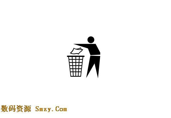 环保标志勿扔垃圾图标矢量素材