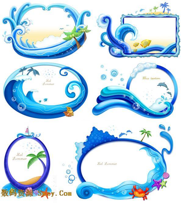 创意海洋背景边框psd素材