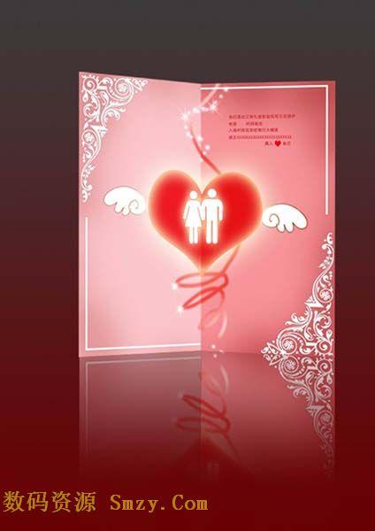 折页贺卡,两个人一颗心