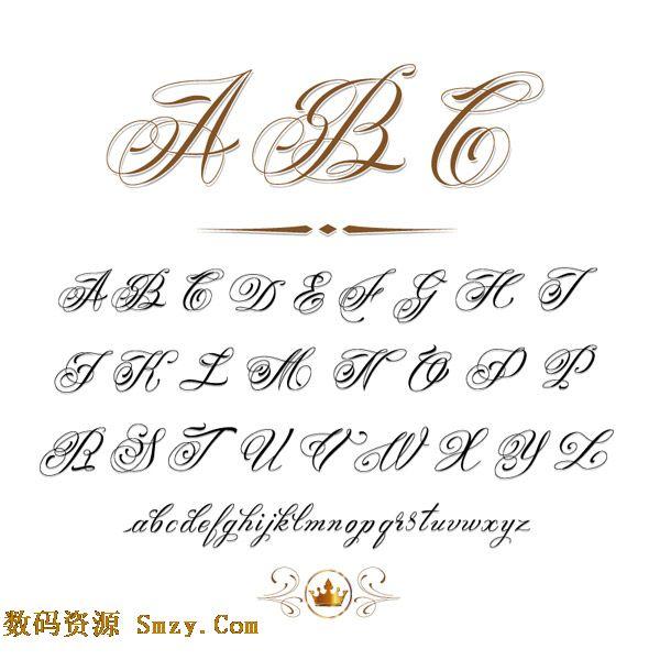 花体英文字母艺术字体