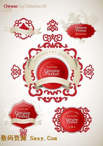 古典的中国风边框花纹一直是设计师最喜欢的素材