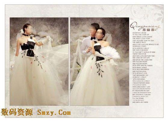 婚纱设计模板 沁幽香 1