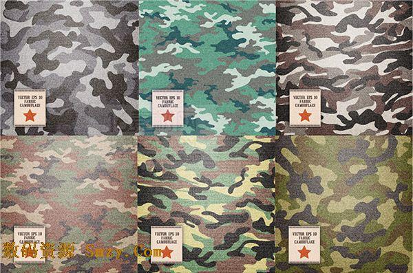 军事迷彩布料五角星标签矢量素材